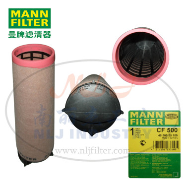 MANN-FILTER(曼牌滤清器)安全芯CF500