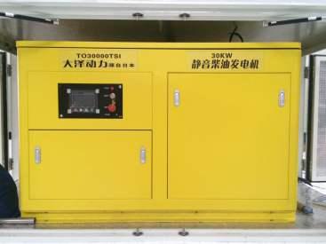 全自动25kw车载柴油发电机TO25000ETX