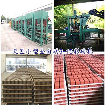 路面面包砖机 全自动马路花砖机厂家 步道透水砖机 荷兰砖机