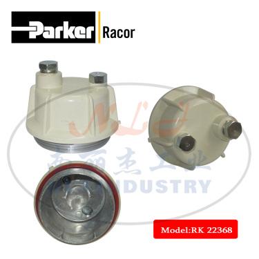 Parker(派克)Racor水杯组件RK 22368