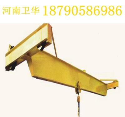 广东韶关桥式起重机销售厂家确保起重机操作的安全性