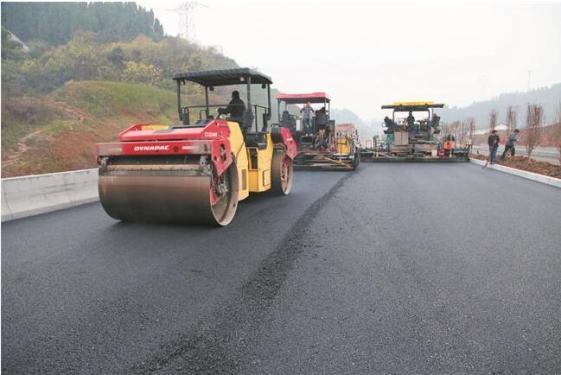 承接沥青路面施工工程