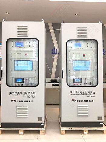 供应在线监测脱硫脱硝烟气在线监控设备