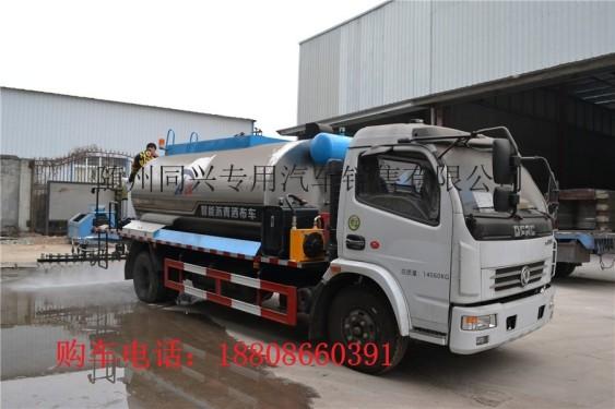 出售二手新东日YZR5140GLQE路面养护车