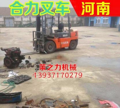 维修合力内燃叉车 郑州合力叉车维修保养大修发动机叉车保养