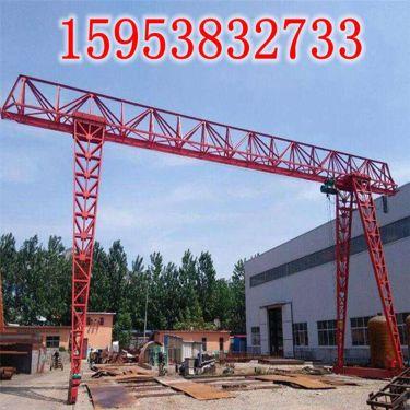 20吨18米二手行吊价格 3t5t单梁旧行车 门式起重机跨度