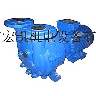 供应2BV2070 水环泵