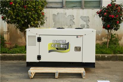内燃式10kw柴油发电机TO14000ETX