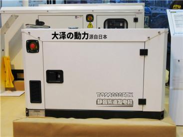 20kw水冷房车改装用TO22000ETX