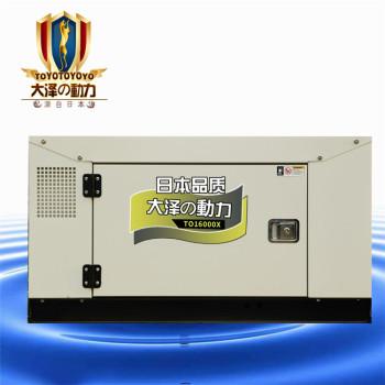 12kw水冷车载发电机TO16000ETX