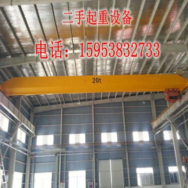3吨到50吨多种跨度旧龙门吊 厂家出售门式起重机 桥式天车型号齐全