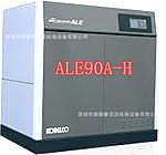 二手空压机二手无油螺杆空压机工博汇阿特拉斯GA15KW空压机价格