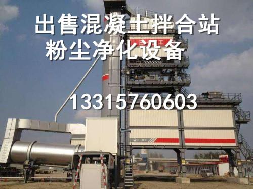 出售混凝土商砼粉尘治理设备(上海)