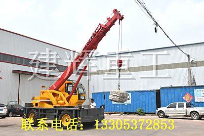 轮式行走吊车12吨一般多少钱?建辉重工