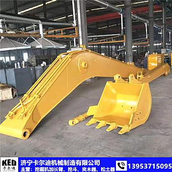 供应卡特320挖掘机工作机构挖掘机加长臂