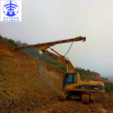 重庆挖改钻机厂家直销边坡锚杆钻机  挖机钻 挖掘机改装钻机