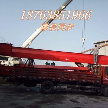 全部现货 旧 2吨5吨10吨20吨30吨二手航吊 门式起重机天车龙门吊行吊