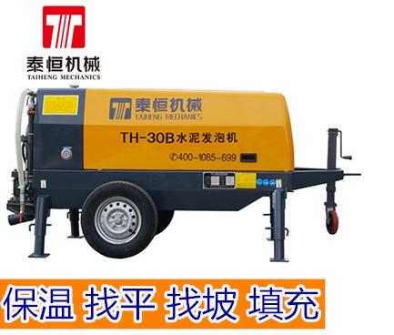 供應泰恒TH-30B水泥發泡機 高層屋面填充泡沫混凝土設備