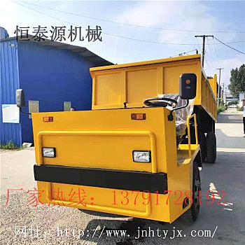 新型矿用四驱四不像运输车 小型5吨翻斗自卸车 拉矿石专用