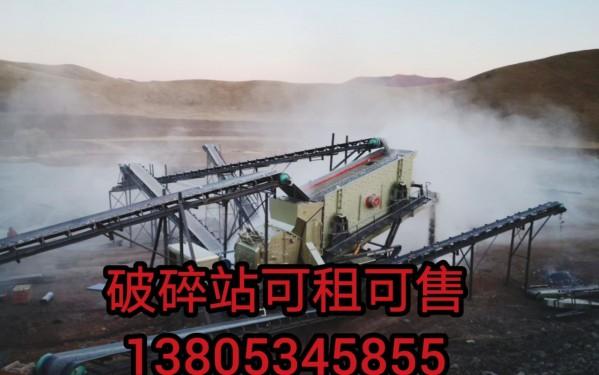 出租出售黎明重工PF1315移动式破碎站