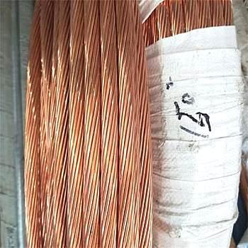 电气化铁路接触网连接线 承力索铜绞线