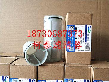 供应斗山400508-00104挖掘机滤清器