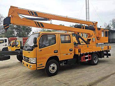 供应16米  18米 20米 22米高空作业车
