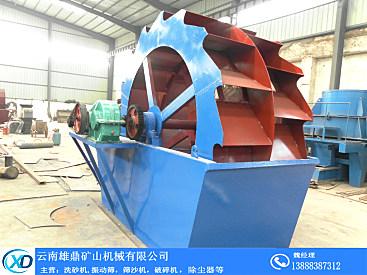 昭通轮式洗砂机 洗沙设备洗砂机 轮式洗砂机厂家 海沙洗砂机优惠