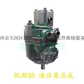 供应挖掘机液压泵凯斯55柱塞泵总成液压泵总成