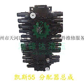 供应挖掘机液压阀凯斯55分配器总成分配阀总成大宇55现代60