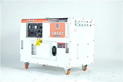 15KW柴油发电机功率,柴油发电机厂家