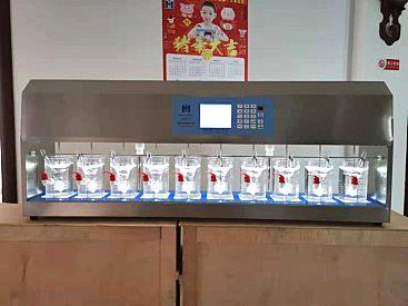供应大型混凝试验用搅拌机搅拌机