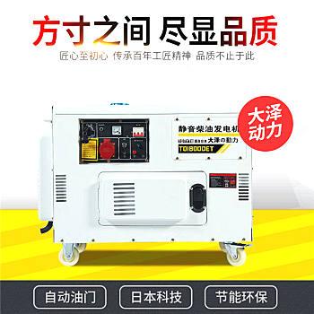 15千瓦柴油发电机价钱