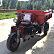 三轮车 工矿运输柴油三轮车 载重3吨22马力三轮车