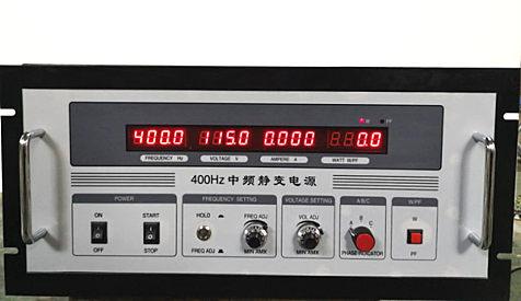 供应锦飞400HZ地面静变电源,400HZ中频电源,400HZ电源