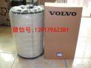 供应沃尔沃装载机配件-沃尔沃150配件