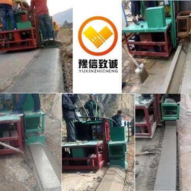 路沿石浇筑机设备