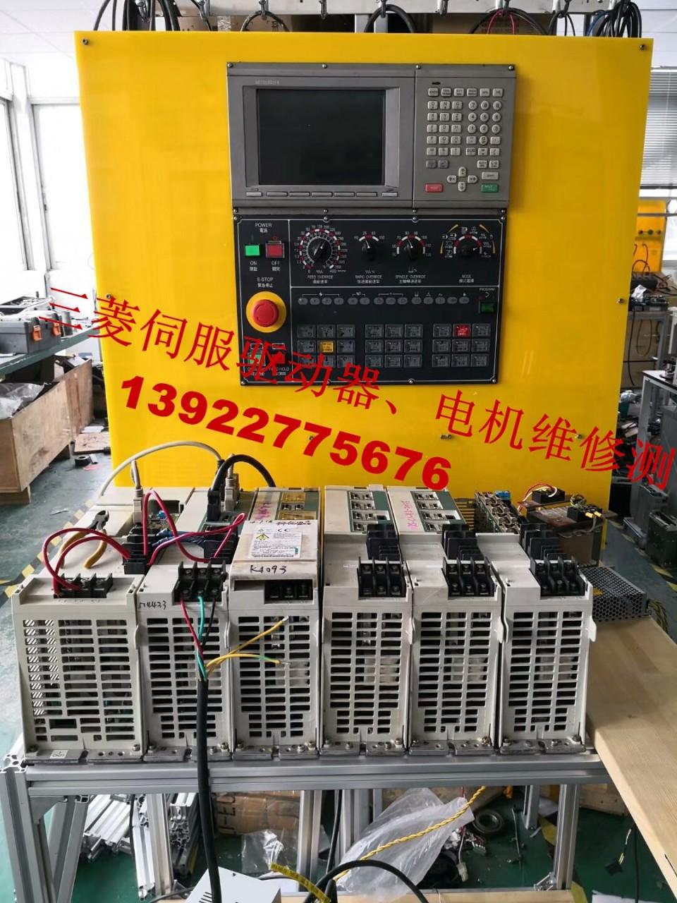 维修三菱驱动器MDS-DH-SP-40其他