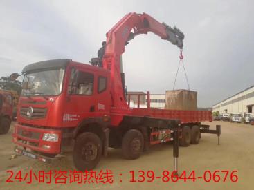 湖北合力甘肃东风T5前四后八12吨14吨随车吊出售可分期