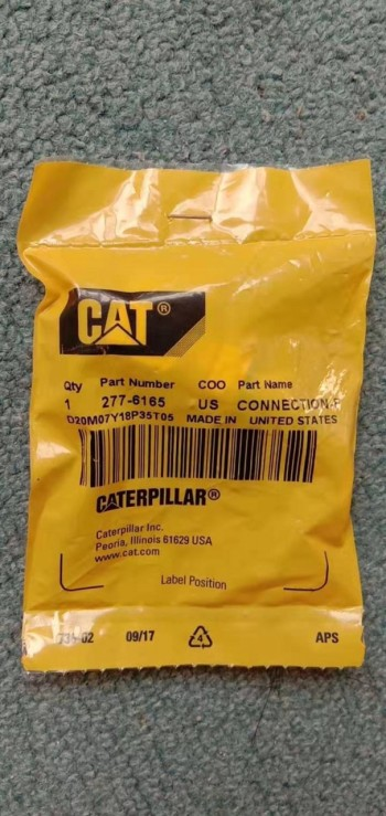 供应卡特卡特原厂燃油管连接277-6165 2776165挖掘机易损件