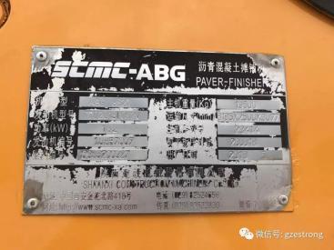 出售二手陕建ABG8620沥青混凝土摊铺设备