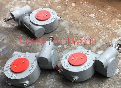 供应禹轩QDX3-S7/8/9手动阀门装置-蜗杆传动双级蜗轮箱