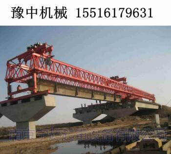 甘肃平凉架桥机厂家 钢梁型架桥机