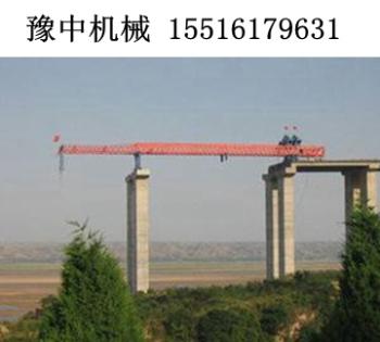 贵州遵义架桥机出租 架桥机怎样掉头