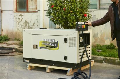 10kw柴油发电机单相