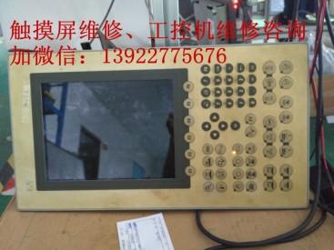 维修倍福CP6909-0001-0000,倍福触摸屏维修中心