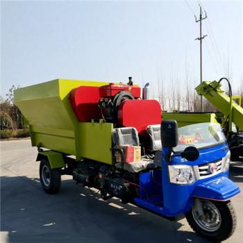 供应环昌hc-035畜牧专用混合机 养猪饲料搅拌机 tmr饲料搅拌机