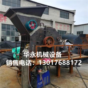 废旧机油滤芯粉碎机 机油滤芯拆解机 滤芯处理设备