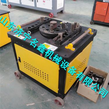 供应宇鑫G40全自动钢筋弯曲机弯曲机