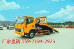 供应解放虎VCLW5040TQZC5拖车